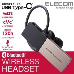 エレコム Bluetooth ハンズフリーヘッドセット 左 右 用 イヤーフック 付属 マイク ワイ...