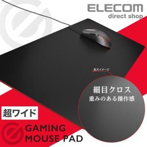 エレコム ゲーミング マウスパッド 吸いつくような重みのある操作感 細目クロス 超ワイド ゲーミング...