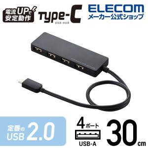 エレコム USB Type-C タイプC typec 接続 USB 2.0 ハブ Aメス 4ポート ...