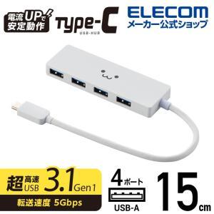 エレコム USB Type-C タイプC typec 接続 USB 3.1 ハブ Gen1 Aメス ...