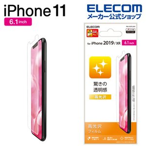 iPhone11 フィルム 高光沢 液晶保護フィルム iphone6.1 新型 iPhone2019...