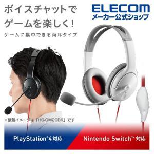 【特徴】 ●ゲームに集中できる両耳オーバーヘッドタイプのゲーミングヘッドセットです。 ●迫力ある低音...