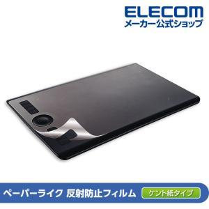 エレコム Wacom Intuos Pro Medium 用 フイルム ペーパーライク ケント紙タイ...