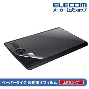 エレコム Wacom Intuos Pro Small 用 フィルム ペーパーライク 上質紙タイプ ...