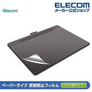 エレコム Wacom Intuos Pro Small 用 フィルム ペーパーライク ケント紙タイプ...