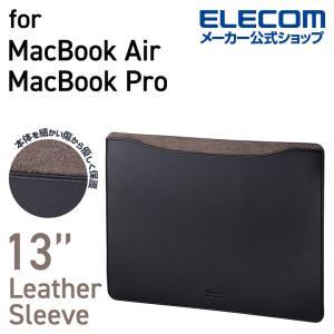 専用設計により、機器本体に美しくジャストフィット!上質なソフトレザー素材を使用した、MacBook専...