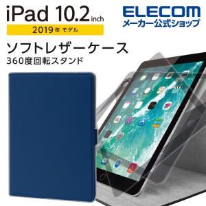 エレコム iPad 10.2 2019年モデル 用 10.2インチ iPad ソフトレザーケース 3...