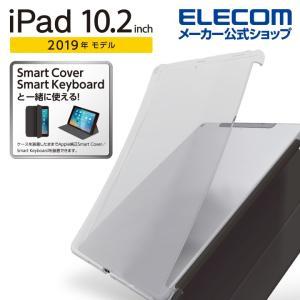 エレコム iPad 10.2 2019年モデル 用 ソフトケース TPU アイパッド 10.2インチ...
