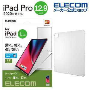 エレコム iPad Pro 12.9インチ 2020 年モデル 用 ハードケース アイパッドプロ 1...
