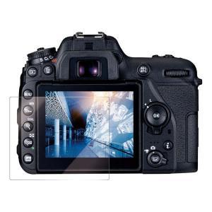 エレコム デジタルカメラ 用 液晶保護ガラス 極薄 0.21mm 高光沢 AR デジカメ 液晶保護 ...