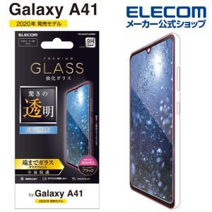 Galaxy A41 ガラスフィルム GalaxyA41用 フルカバーガラスフィルム 0.33mm ...