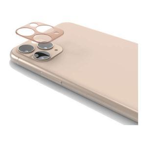 iPhone 11 Pro /11 Pro Max 用カメラレンズ用 アルミ保護フレーム ゴールド ...