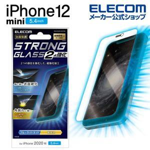 iPhone 12 mini ガラスフイルム ストロング ブルーライトカット 新型 5.4 インチ ...