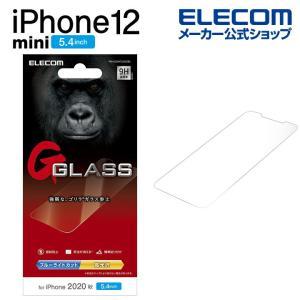 iPhone 12 mini ガラスフィルム 0.21mm ゴリラ ブルーライトカット 新型 5.4...