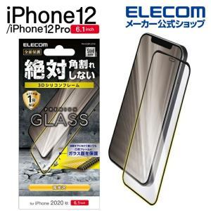 iPhone12/iPhone12 Pro ガラスフィルム フレーム付き 新型 6.1 インチ 液晶...
