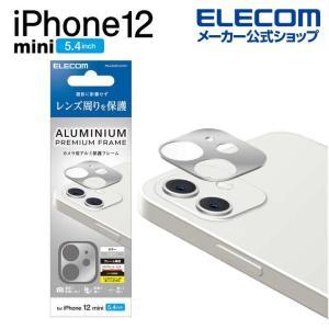 iPhone12 mini レンズカバー アルミフレーム iPhone12 mini カメラレンズカ...