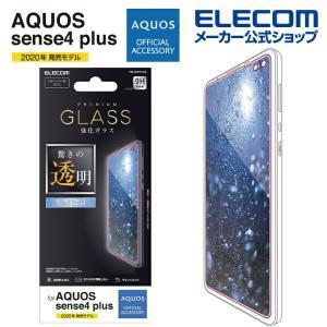 AQUOS sense4 plus ガラスフィルム 液晶保護 0.33mm アクオス センス 4 プ...