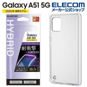 Galaxy A51 5G 用 ハイブリッド ケース 極み ギャラクシー A51 5G ハイブリッド...