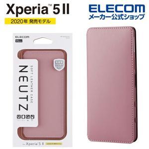 Xperia 5 II 用 ソフト レザーケース 磁石付 エクスペリア 5 II レザー ケース カ...