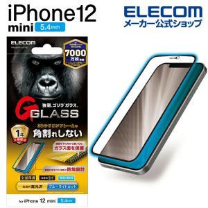 iPhone 12 mini フィルム ガラスフィルム ゴリラ シリコン フレーム 付き ブルーライ...