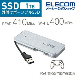 エレコム 外付けSSD ポータブル SSD ケーブル収納対応 USB3.2(Gen1)対応 データ復旧サービスLite付 ホワイト 1TB┃ESD-ECA1000GWHR