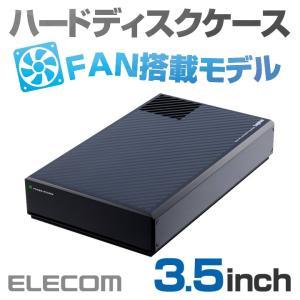 USB3.0 3.5インチ HDD(ハードディスク)ケース FAN搭載モデル┃LHR-EJU3F ロ...