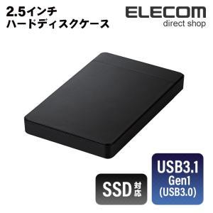 2.5インチハードディスクケース ブラック┃LGB-PBPU...