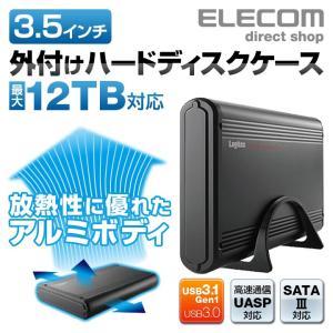外付けHDDケース3.5インチUSB3.1Gen1対応アルミボディ ブラック┃LGB-EKU3 ロジテック