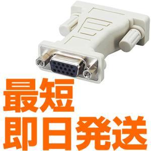 エレコム ディスプレイ 変換 DVI ディスプレイ変換アダプタ┃AD-D15FTDVM