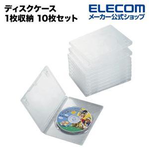 DVDケース CDケース DVD トールケース 分類に便利な背ラベル&アイコンシール付  10枚組クリアー ┃CCD-DVD03CR┃ エレコム
