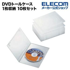 DVDケース CDケース スリム DVD トールケース 厚さ7ミリ 分類に便利な背ラベル&アイコンシール付  10枚組クリアー ┃CCD-DVDS03CR┃ エレコム