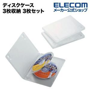 DVDケース CDケース DVD トールケース 分類に便利な背ラベル&アイコンシール付 3枚組 3枚収納 クリアー┃CCD-DVD07CR┃ エレコム
