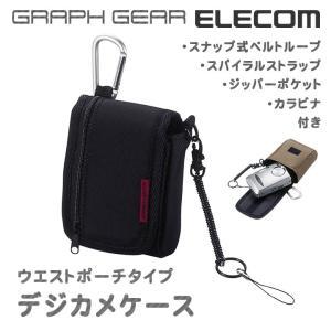 デジカメ用 ケース デジタルカメラ バッグ ウエストポーチ ベルトに固定 スパイラルストラップ ブラ...
