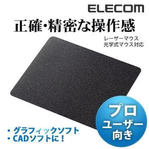 マウスパッド 光学式センサマウスパッド ブラック ┃MP-089BK┃ エレコム|elecom