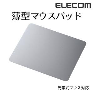 マウスパッド 光学式センサマウスパッド シルバー ┃MP-065ECOSV┃ エレコム|elecom