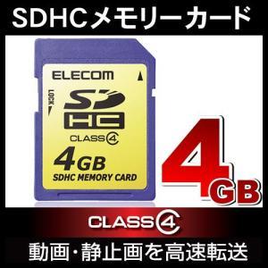 大容量! 新規格「SDHC」メモリカード 4GB┃MF-FSDH04G┃ エレコム|elecom