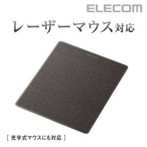 マウスパッド レーザーマウス用 マウスパッド 光学式マウスも対応 ブラック┃MP-108BK┃ エレコム|elecom