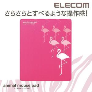 マウスパッド animal mousepad(アニマル マウスパッド) フラミンゴ┃MP-111C┃ エレコム|elecom