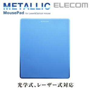 マウスパッド メタリック マウスパッド メタリックブルー┃MP-112BU┃ エレコム アウトレット|elecom
