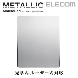 マウスパッド メタリック マウスパッド メタリックシルバー┃MP-112SV┃ エレコム|elecom