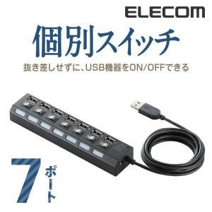 USB ハブ 個別スイッチ付USBハブ (7ポート・セルフパワー/バスパワー両用モデル) ブラック ┃U2H-TZS720SBK┃ エレコム|elecom