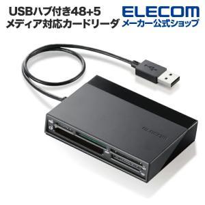 カードリーダー USBハブ付き 48+5メディア対応 カード...