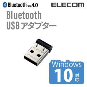 エレコム PC用Bluetooth(ブルートゥース)/Ver4.0超小型USBアダプター(Class2) ブラック┃LBT-UAN05C2/N|elecom