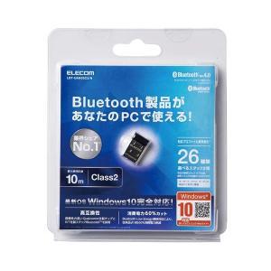エレコム PC用Bluetooth(ブルートゥース)/Ver4.0超小型USBアダプター(Class2) ブラック┃LBT-UAN05C2/N|elecom|02