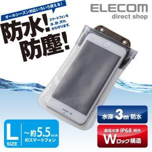 スマートフォン用 IP68対応 防水・防塵ケース(オールクリ...