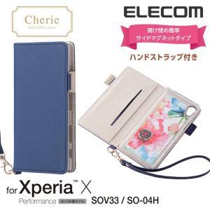 Xperia X Performance(SO-04H/SOV33)用 ソフトレザーケース/女子向け/磁石付 ネイビー┃PM-SOXPPLFJMBUD アウトレット エレコムわけあり elecom