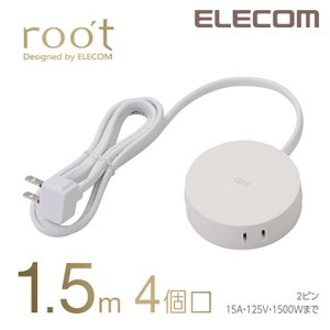 エレコム 電源タップ OAタップ 高級感のあるデザインタップ roo't 側面差込口タイプ [2ピン...