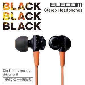 バランスの良い高音質を再現 ステレオカナルタイプヘッドホン BLACK BLACK BLACK オレンジ┃EHP-CB100ADR アウトレット エレコムわけあり|elecom