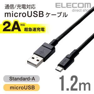 表裏がわかりやすい台形microBコネクタを採用。高出力可能なAC充電器やモバイルバッテリーと合わせ...