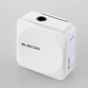 Bluetoothオーディオレシーバー ホワイト┃LBT-PAR01AVWH アウトレット エレコム わけあり|elecom|02